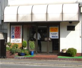 山口洋裁店(伏見稲荷店)