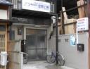 株式会社 空間工房