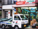 ジクヤ電化 小野店