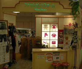マジックミシン洛南店
