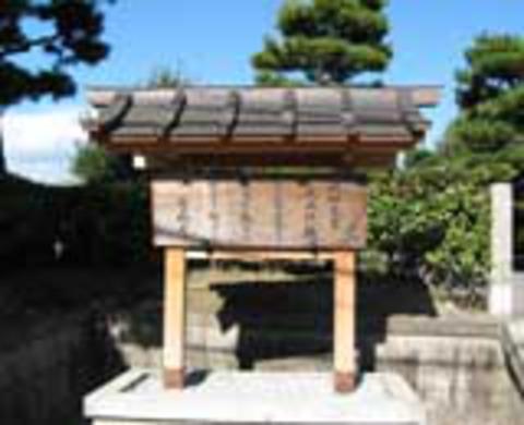 醍醐天皇後山科陵の写真
