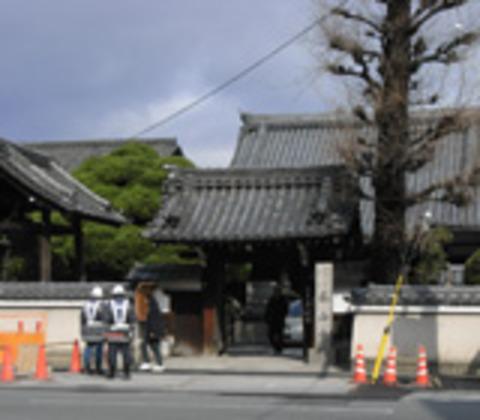日照山 高山寺の写真