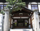 総本山誓願寺