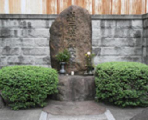 道元禅師示寂の地の写真