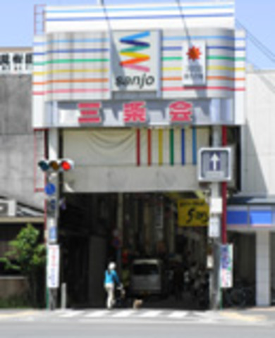 京都三条会商店街の写真