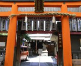八坂神社御供社