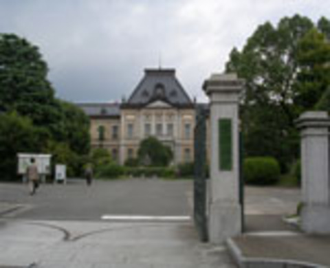 国会議事堂とどっちが古い? 京都府庁旧本館の写真