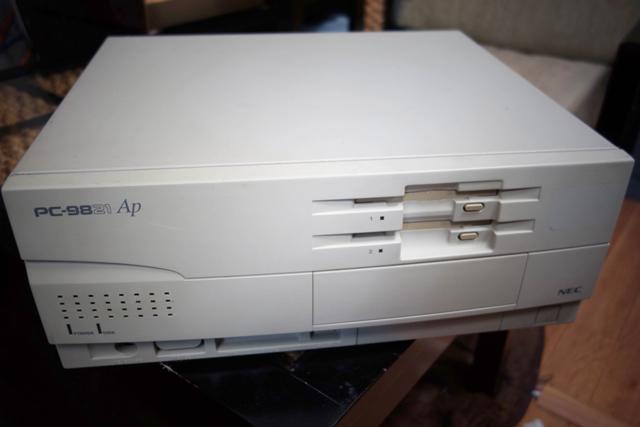 パオーンズ・修理したPC-9821