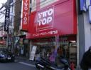 TWOTOP 京都店