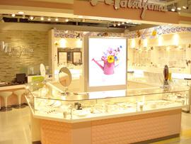 マツヤマ カナート洛北店