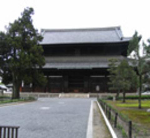 東福寺の写真