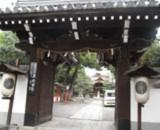 大将軍八神社の写真2枚目