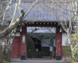 常照寺の写真2枚目