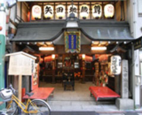 高山彦九郎像(土下座像)の写真