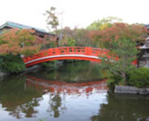 神泉苑の写真