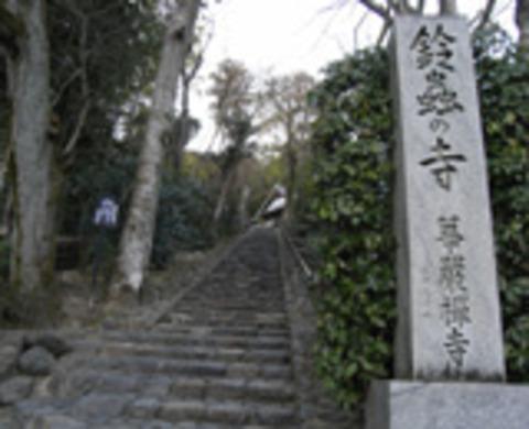 華厳寺の写真