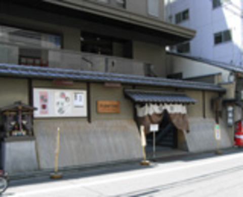 大西清右衛門美術館の写真