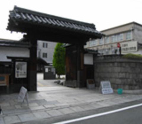 京都市学校歴史博物館の写真