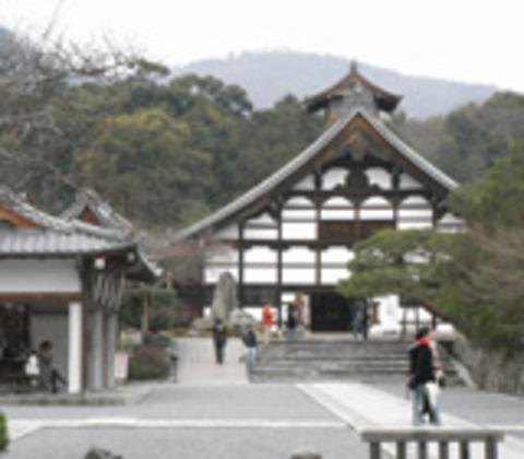 天龍寺の写真