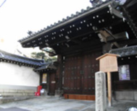 長円寺の写真