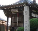京都の出入り口、六地蔵めぐり 大善寺