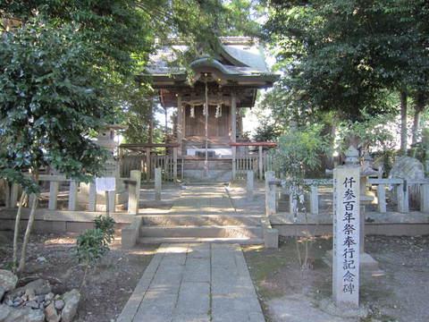 船井神社の写真
