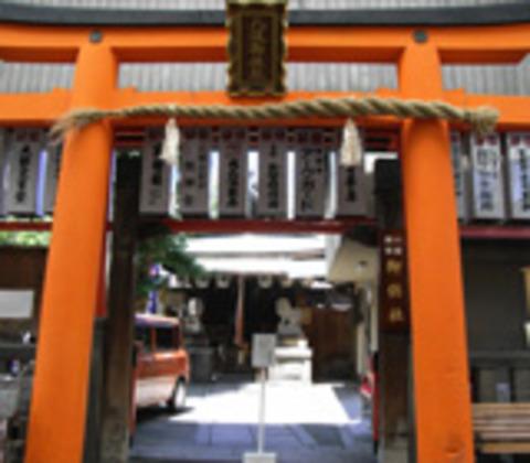 八坂神社御供社の写真