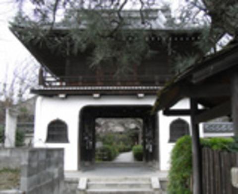 元慶寺の写真