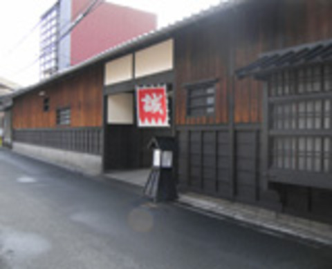 旧前川邸の写真