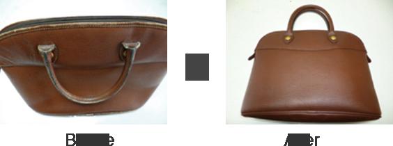 その他の例(茶色いバッグ)