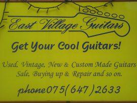 アイキャッチ:East Village Guitars