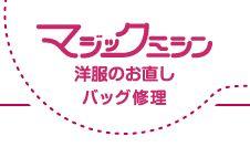 マジックミシン仮ロゴ